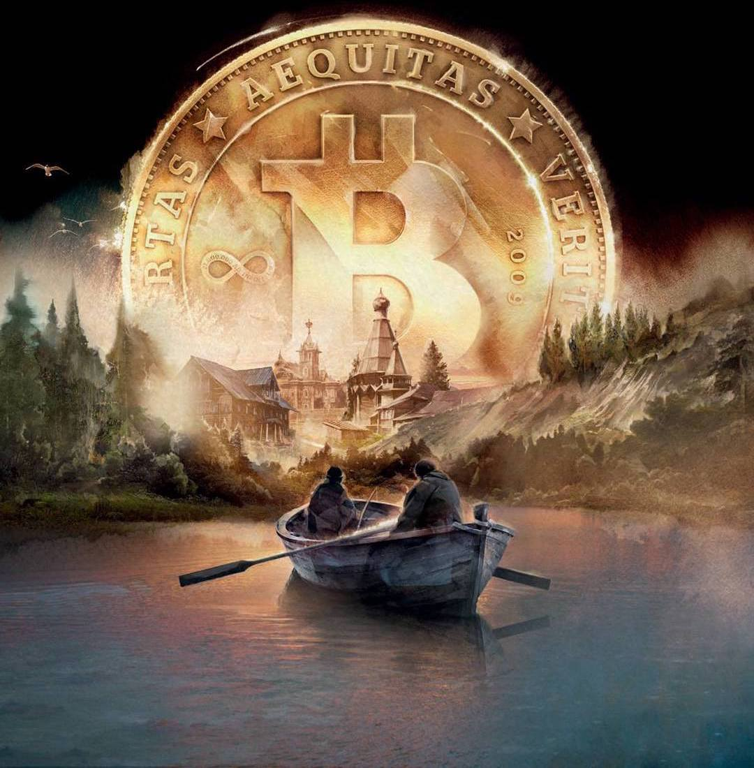 Mythical Land of Bitcoin